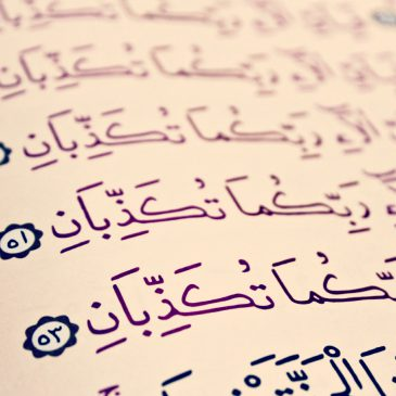 Tawafuq of meanings