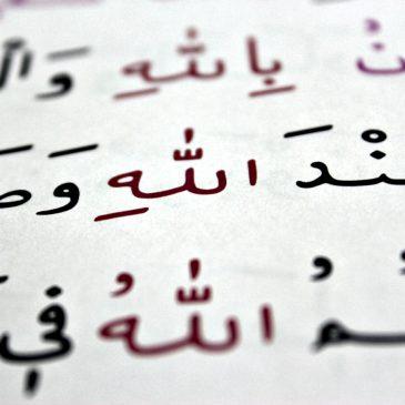 The Names of Allah (jalla jalaluhu)