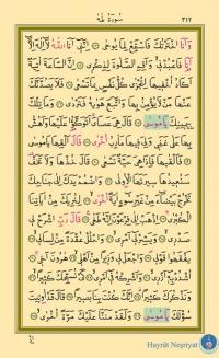 Sayfa: 312